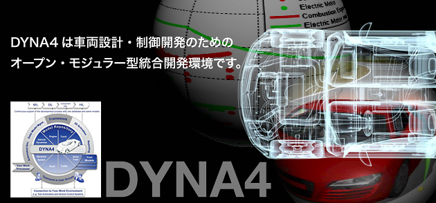 DYNA4